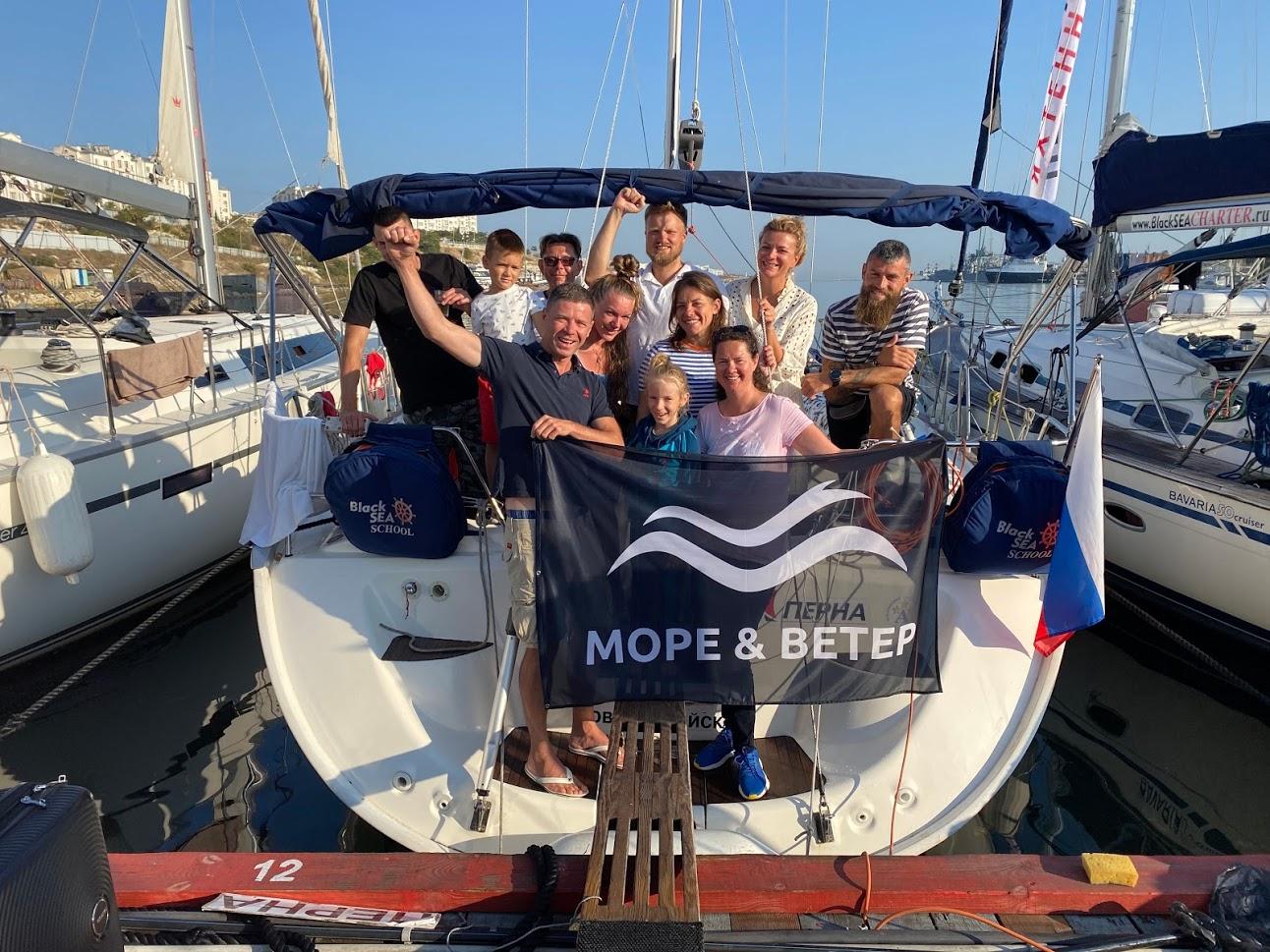 Семейный яхт-тур «Море и ветер» вдоль Южного берега Крыма (цена 2021 г.), Лето 2021